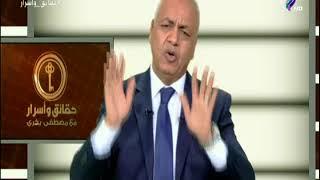 مصطفى بكرى: «مصر تتعرض لمؤامرة كبيرة.. ونحن بحاجة إلى الاصطفاف ...
