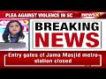 Incident At Red Fort Unfortunate |  RSS On Kisaan Rally Violence | NewsX - 04:35 min - News - Video