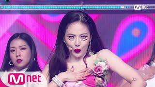 [HyunA - I'm Not Cool] KPOP TV Show | #엠카운트다운 | M COUNTDOWN EP.697 | Mnet 210204 방송