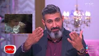 معكم منى الشاذلي - لقاء مع الفنان ياسر جلال والفنان محمد رياض ابطال ...