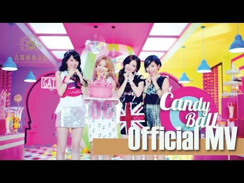 As One - 《Candy Ball》Official Music Video