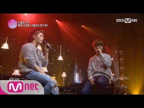 [MonthlyLiveConnection][ConnectionShow] JonghyunXYoungbae(Soran)