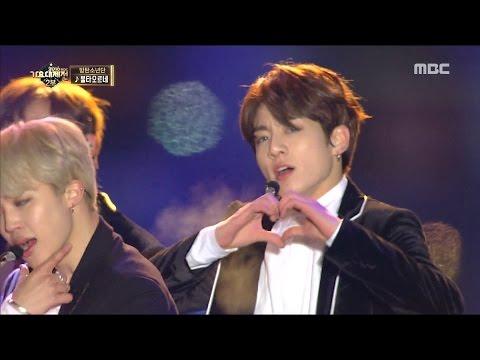 2016 MBC 가요대제전 - 2017년의 문을 여는 첫 무대! 새해에도 방탄과 함께♥ 방탄소년단의 피 땀 눈물 + 불타오르네 20161231