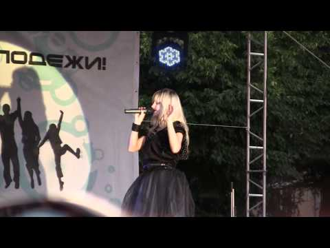 Катя Чехова - Птица (27.06.2011, г. Йошкар-Ола)