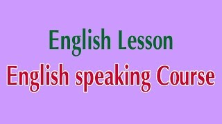 Learn English Online - English speaking Course English Lesson - YouTube