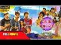 Veeri Veeri Gummadi Pandu Latest Telugu Full Movie || Rudra, Sanjay, Vennela || 2016