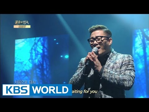 Yoon Minsu & Shin Yongjae - Please | 윤민수 & 신용재 - 제발 [Immortal Songs 2]