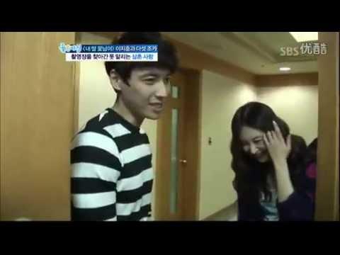 Lee Jee Hoon GMorning 14022012 part2