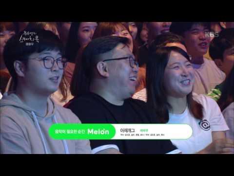 유희열의 스케치북 Yu Huiyeol's Sketchbook - 마마무 - Piano Man + 넌 is 뭔들 + 아재개그 + Decalcomanie + 음오아예. 20170624