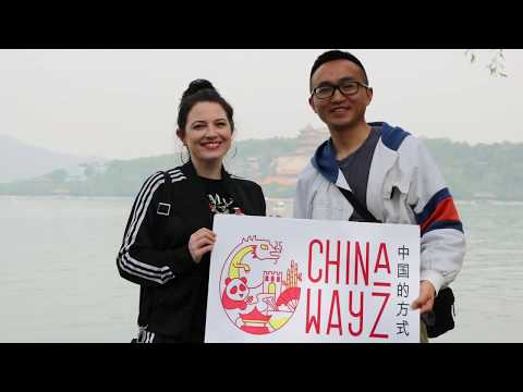 video In-Depth Shanghai Tour