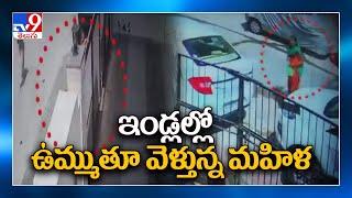 Women spit on the premises of houses to spread virus, CCTV..