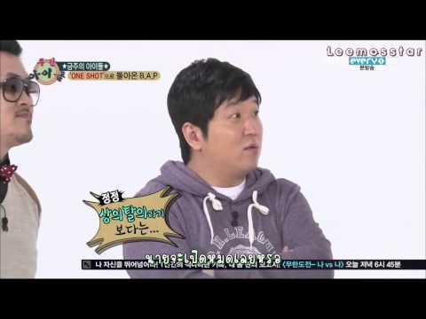 [Thai sub] [HD] 130306 B.A.P Weekly Idol 1/2