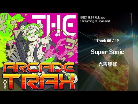 🔥THE ARCADE TRAX🔥全曲解説 6/12 - A-One - Super Sonic #Eurobeat #shorts