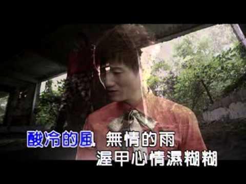 王江發~新市的雨KTV