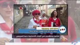 عادل امام في لجنة الانتخابات هو مفيش حد غيري؟     -