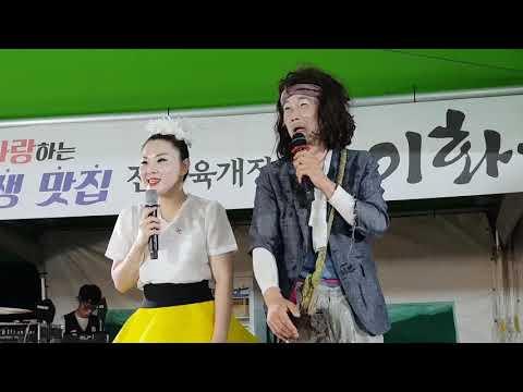 ♥버드리♥ 9월9일 까꿍이 단독공연 춘삼단장님 도와줘요!~^^  무주반딧불축제