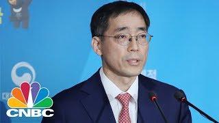 South Korea Cryptocurrency Jung Ki-joon Regulator Found Dead | CNBC