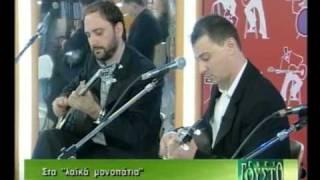 Spiros Patras - Spiros Patras - EGNATIAS 406 - SOLO XIOTI