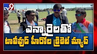 Music director Thaman, Srikanth play cricket with Houston ..
