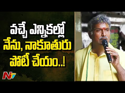 Me and my daughter will not contest any future elections, MP Kesineni Nani tells Chandrababu
