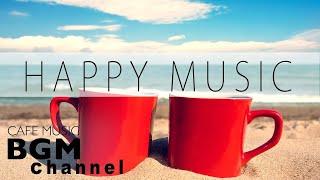 Latin, Jazz, Bossa Nova Music - Musique Instrumentale Pour Etudier, Travailler - Happy Cafe Music