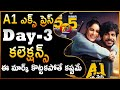 A1 Express 3rd Day Box Office Collections| A1 Express Day 3 Collections| T2Blive