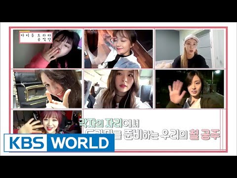 IDOL Drama Operation Team | 아이돌 드라마 공작단 Ep.1 [ENG/CHN/2017.06.18]