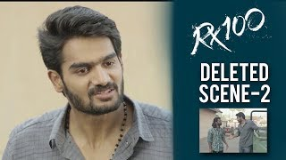 RX100 Movie Deleted Scene 2