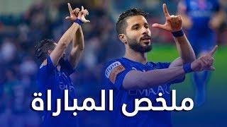 ملخص مباراة الهلال x الاتفاق - كأس خادم الحرمين الشريفين 2019