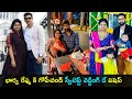 Hero Gopichand sweetest wishes to his wife Reshma on wedding day | Gup Chup Masthi
