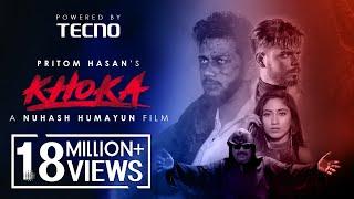 Khoka (feat Ferdous Wahid) Pritom | Safa  Kabir | Siam | Nuhash Humayun | Bangla New Song 2019