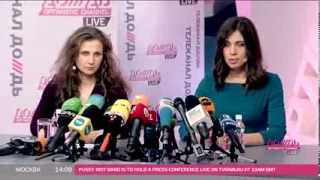 Пресс-конференция Толоконниковой и Алехиной (27.12.2013)