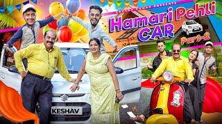 MY FIRST FAMILY CAR ( PART 2 ) || MIDDLE CLASS FAMILY || KESHAV KUMAR || THE SHIVAM || SHIVAM DIKRO