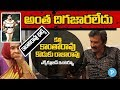 Actress Vanisri Trenched Us : Kanta Rao's Son Interview