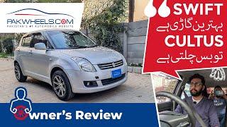 Suzuki Swift 1.3 DLX   Owner's Review   PakWheels