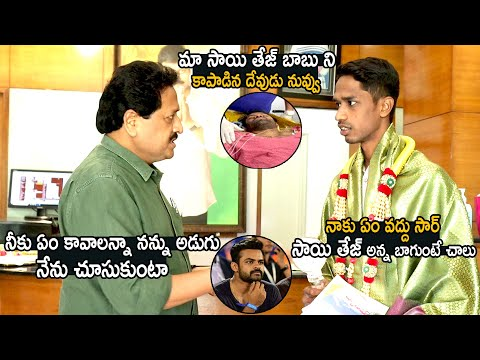 Swamy Naidu felicitated persons who immediately saved Sai Dharam Tej after the accident
