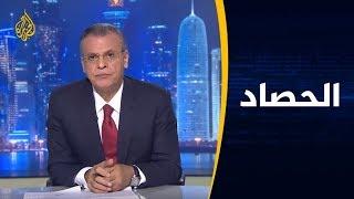 الحصاد - التوتر بالخليج.. قوات أميركية بالسعودية لأول  ...