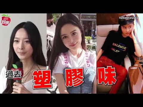 「台大五姬」資工彌爆乳無恥自拍 大方認「整容了」 | 蘋果娛樂 | 台灣蘋果日報