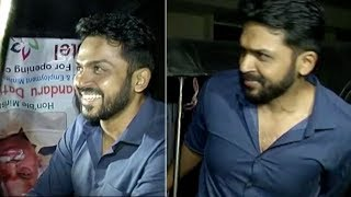 Viral: Hero Karthi Takes Auto To Chinna Babu Success Meet..
