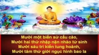 Nếu  Nghe Tụng Kinh Sám Hối Này mỗi Đêm Nghiệp Chướng Tiêu Trừ Theo Từng Lời tụng Như Lời Phật Dậy