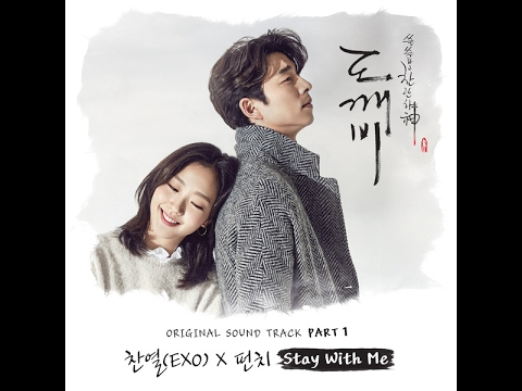 찬열, 펀치 (CHANYEOL, PUNCH) - Stay With Me [1hour]
