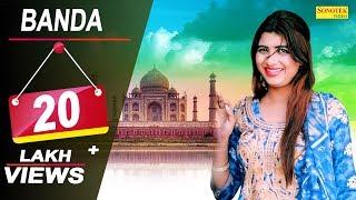 Banda – Deepa Tyagi – Sushila Takhar