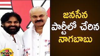 Nagababu Joins Janasena Party | Nagababu latest News | Janasena Latest Updates | Pawan Kalyan