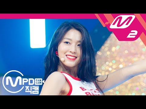 [MPD직캠] 에이오에이 설현 직캠 4K '빙글뱅글(Bingle Bangle)' (AOA Seol Hyun FanCam) | @MCOUNTDOWN_2018.5.31