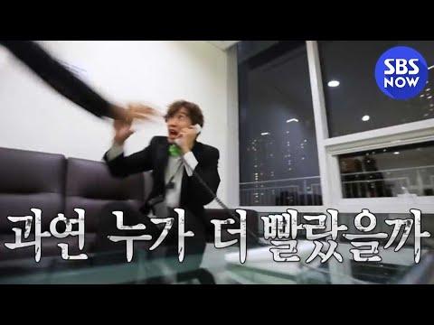 SBS [런닝맨] - 소름끼치는 반전, 공포의 '호랑님의 생일'