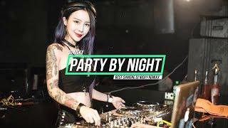 Dj Chinese Remix 2017 【DJ Nicky】 💖 Nonstop China Mix 2017