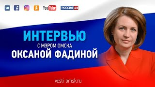 «Вести. Подробности» с Оксаной Фадиной, эфир от 5 июня 2020 года