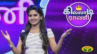 Killadi Rani – Jaya tv Show