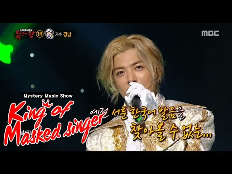 [King of masked singer] 복면가왕 - Musical prodigy Mozart's identity! 20151213
