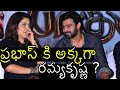 Ramya Krishna Might Act In Prabhas Sister Role | Prabhas Upcoming Movie Details | Salaar Movie